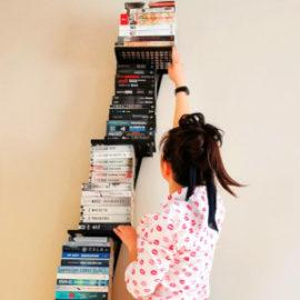 """Wyniki konkursu """"Pokaż swoją bibliotekę"""""""